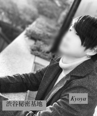 KYOYA(キョウヤ) 2019年ラスト(#^.^#)