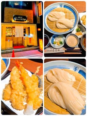 KONOSUKE(コウノスケ) 銀座はおいしい