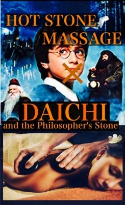 DAICHI(ダイチ) 2021×賢者の石×新メニュー
