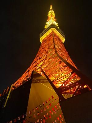NATSU(ナツ) 東京タワー