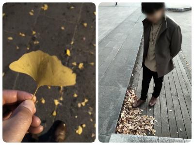 ATSUYA(アツヤ) 秋の終わり