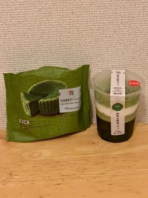 HAKUYA(ハクヤ) 抹茶×抹茶(^_^*)