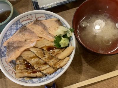 IORI(イオリ) 海!鮮!丼!