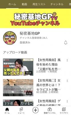 TAKERU(タケル) 復活!!