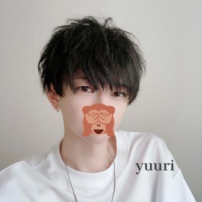 YUURI(ユーリ) 爆弾魔ユーリ