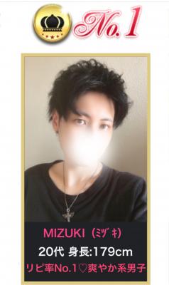MIZUKI(ミヅキ) ☆上野No.1☆