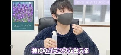KOUHEI(コウヘイ) YouTuberだぁ〜
