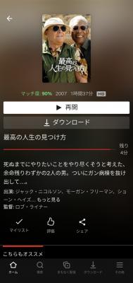 UMI(ウミ) 映画を観ました!