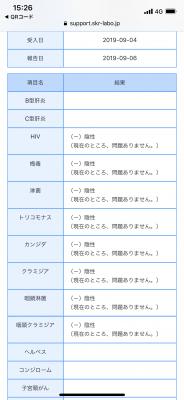 HAKUYA(ハクヤ) ご査収ください(๑˃̵ᴗ˂̵)