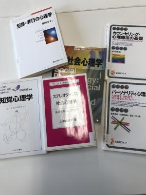 FUMA(フウマ) 心理学!