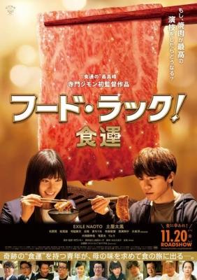 KOSAME(コサメ) お肉の日