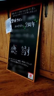 AYUMU(アユム) 来月で