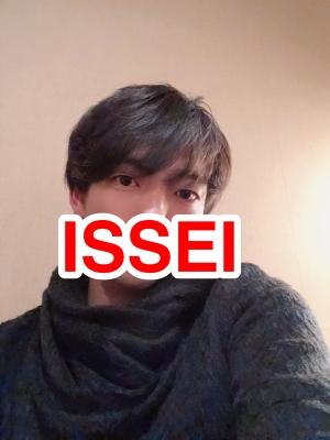 ISSEI(イッセイ) いっせい(34)からのご案内