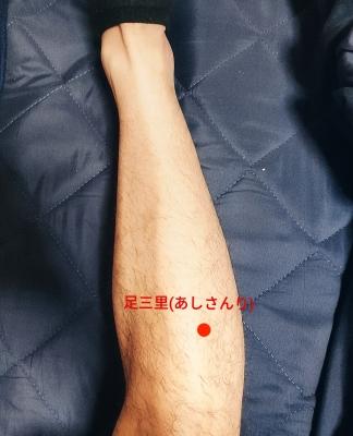 HISASHI(ヒサシ) 足の疲れ