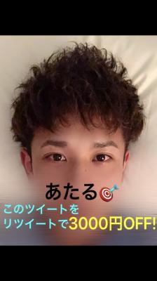 ATARU(アタル) リツイートしてください♡!