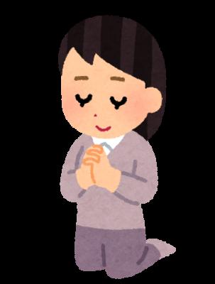 MIZUKI(ミヅキ) ☆すぐに緊張してしまう理由と解決法☆