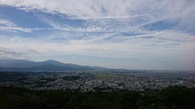 MISAKI(ミサキ) 手紙