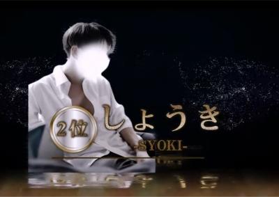 SYOKI(ショウキ) 9月度リピートランキング