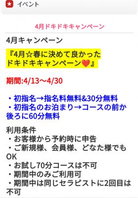 KONOSUKE(コウノスケ) イベントやってるよ♪