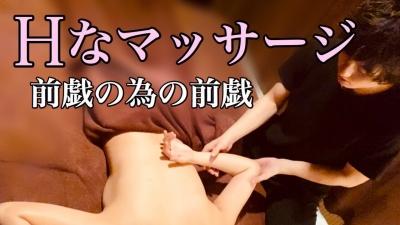 ARATA(アラタ) You Tubeでてます!