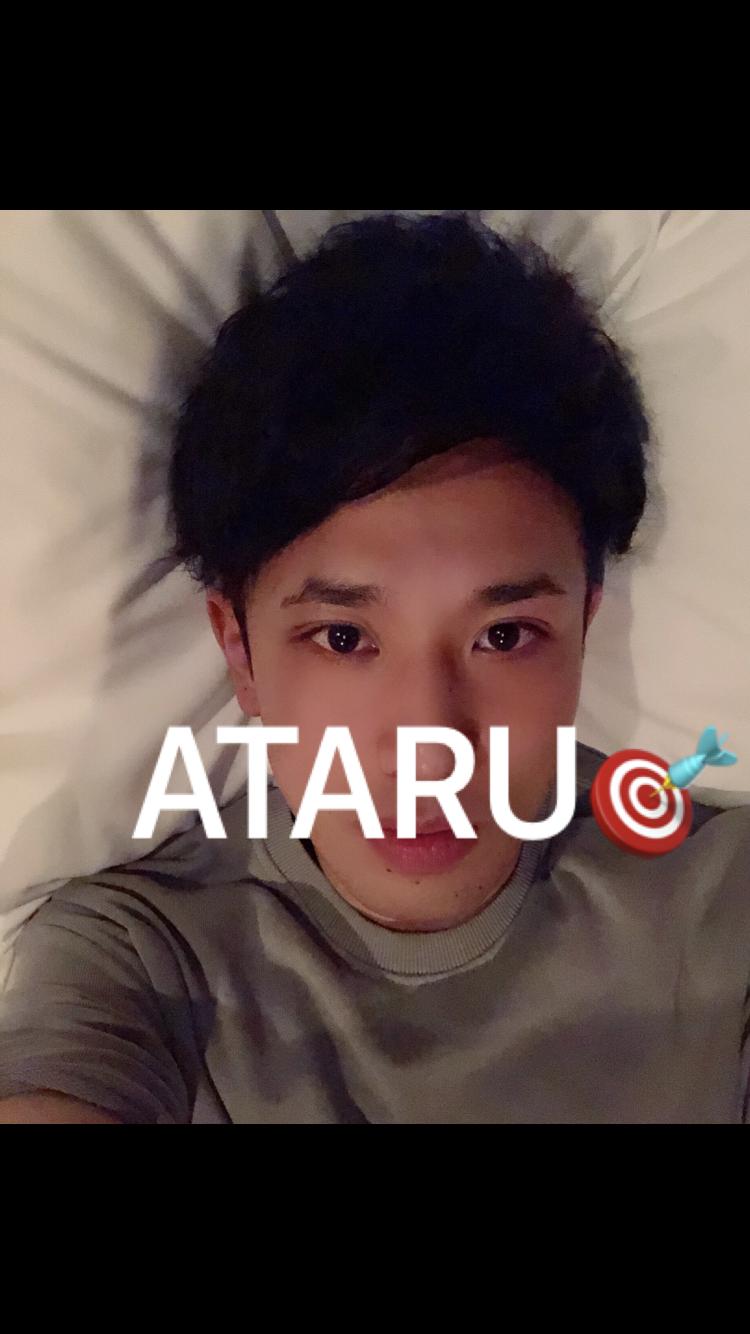 ATARU(アタル) 寝れない