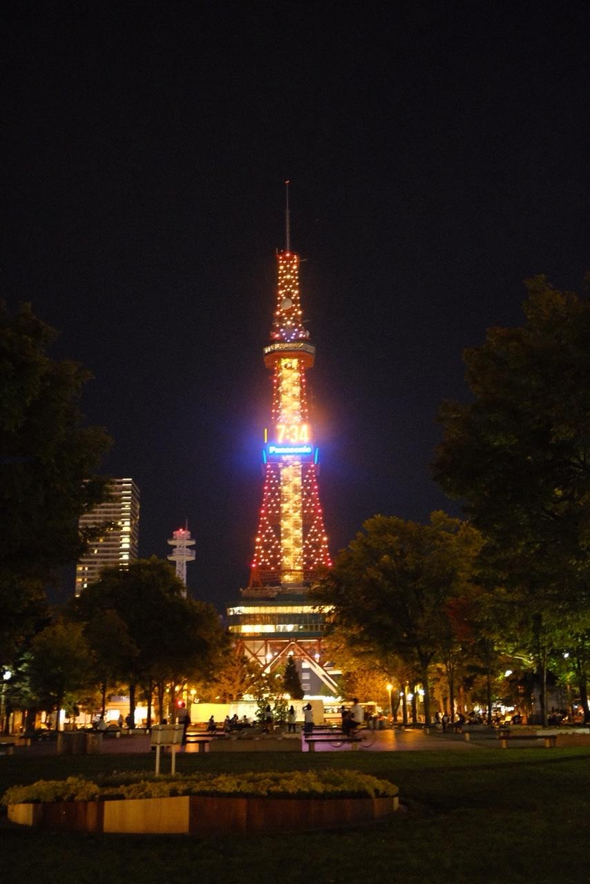 AO(アオ) さっぽろテレビ塔
