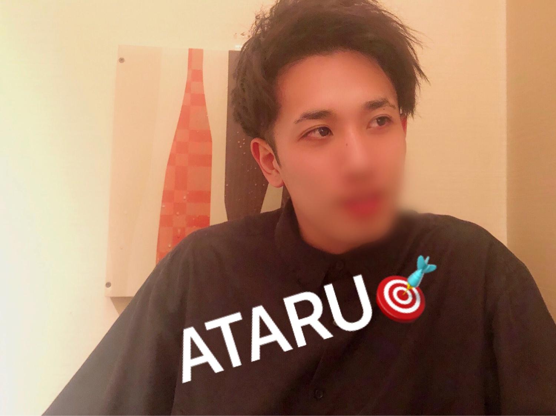 ATARU(アタル) マスト!