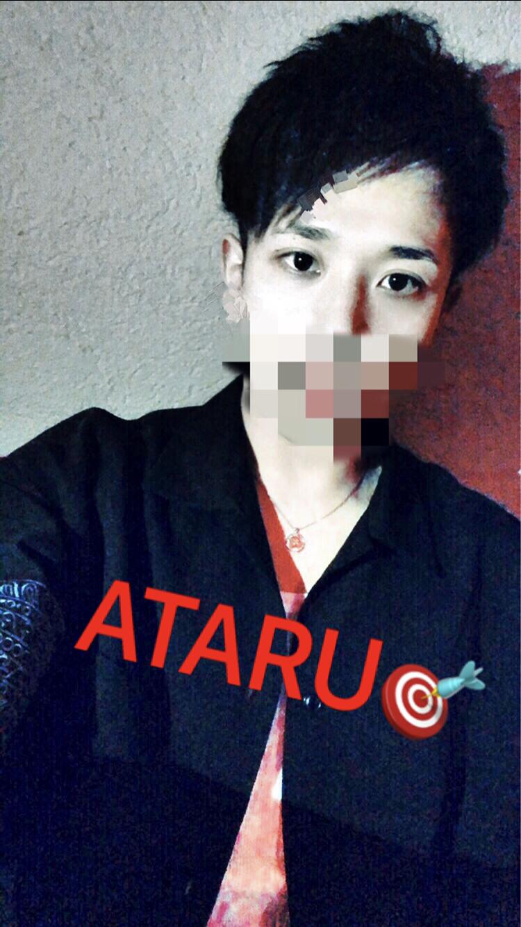 ATARU(アタル) 終盤!