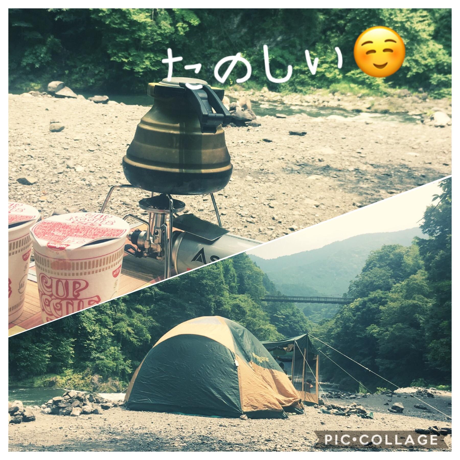 MANATO(マナト) デイキャンプ!!